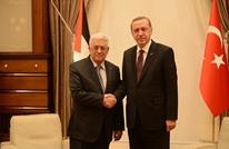 أردوغان يؤكد لعباس دعم تركيا لفلسطين بكافة المجالات