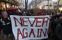 نمساويون يتظاهرون ضد حكومة اليمين المتطرفة (شاهد)