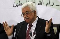 وزير فلسطيني سابق: هذا ما يريده الرئيس عباس من المصالحة