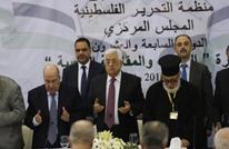 """أسباب قد تدفع لهبوط سقف مخرجات """"المركزي الفلسطيني"""".. ما هي؟"""