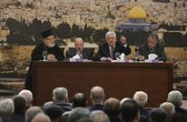 """عباس باجتماع """"المركزي"""": نعم عرضوا علينا أبو ديس بدل القدس"""