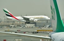 مسؤول: سلالات كورونا الجديدة تعرقل تعافي طيران الإمارات