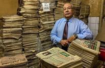 نيويورك تايمز: هذه حقيقة محامي الدعاوى الجنائية بمصر