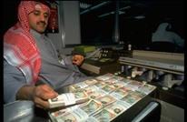 استئناف العمل بفروع البنوك في الكويت اعتبارا من الثلاثاء