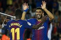 بعد الفوز على سوسيداد.. جمهور برشلونة يتلقى صدمة قوية