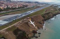 رعب ركاب طائرة تركية انزلقت على مدرج الهبوط باتجاه البحر (شاهد)