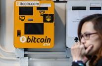 العملات الرقمية تلتقط أنفاسها وتربح 23 مليار دولار في ساعات