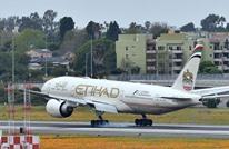 الاتحاد الإماراتية تلغي شراء طائرات وتتخلى عن عشرات الطيارين