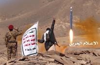 السعودية تسقط صاروخا باليستيا أطلق من اليمن