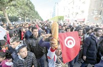 إندبندنت: هذه العوامل التي تقف خلف تظاهرات تونس