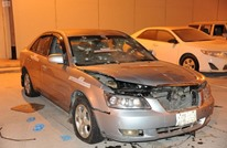 """السعودية تعلن مقتل رجل مطلوب في """"جرائم إرهابية"""" شرق البلاد"""