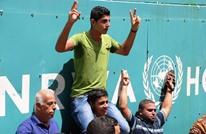 """الأمم المتحدة تحذر من """"تقويض"""" حق التعليم لـ450 ألف طفل بغزة"""