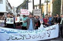 ثقة الأسر المغربية متدهورة.. بطالة مرتفعة وادخار صعب