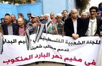معاناة جديدة تنتظر اللاجئين الفلسطينيين في مخيم نهر البارد