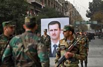 بعد دوما في الغوطة الشرقية.. أين تتجه حملة النظام السوري؟