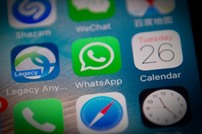 تطبيقات مزيفة تتجسس على بيانات الهواتف الذكية