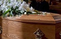 أنجبت طفلا بعد وفاتها بـ10 أيام.. ماذا كان مصيره؟