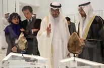 """الإمارات تغضب العُمانيين بنشر خريطة """"مشوّهة"""" للسلطنة"""