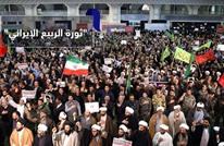 """سيناريوهات إيران.. ثورة """"الربيع"""" أم الرغبة في التغيير؟!"""