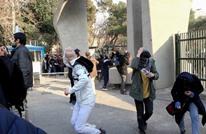 إندبندنت: ما هي الأسباب الكامنة وراء تظاهرات إيران؟
