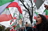 NYT: الخوف يلاحق معارضين إيرانيين في المنفى