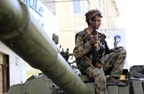 مقتل امرأة و11 مدنيا بقصف حوثي جنوب اليمن