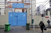 """الفلسطينيون في لبنان يحذرون من مخطط تصفية """"الأونروا"""""""