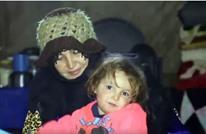 مغربية لاجئة بسوريا تناشد الملك لإنقاذها وأطفالها (شاهد)