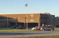 مقتل شخص في إطلاق نار بمدرسة ثانوية بولاية أمريكية