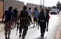 استمرار المعارك جنوب طرابلس.. ومشروع بريطاني لمجلس الأمن