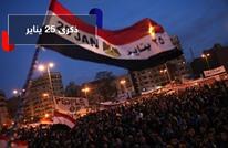 """الذكرى السابعة لـ25 يناير: انقلاب نظام السيسي على """"العيش والحرية والعدالة"""""""