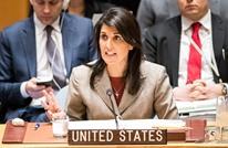 أمريكا تهدد إيران بالتحرك بشكل أحادي بعد فيتو روسيا