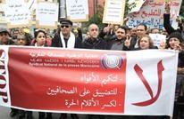 """متابعة الصحافيين """"جنائيا"""".. مخاوف من تعديل القانون بالمغرب"""
