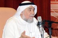 """هيئة بريطانية تغرم قناة """"العربية"""" 120 ألف جنيه استرليني"""