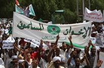 الإخوان: حسن البنا أرسى معالم مشروع إسلامي عبقري