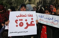 غزة.. أوضاع متردية تذكيها ضرائب جديدة فرضتها السلطة