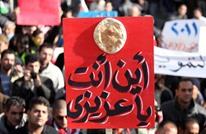 الأردن تحاول نزع فتيل إضراب النقابات احتجاجا على ضريبة الدخل