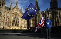 """الاتحاد الأوروبي يعقد اجتماعا طارئا بشأن """"بريكست"""""""