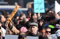 ركود تضخمي ينتظر اقتصاد الأردن بعد إجراءات تقشفية