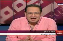 """وزير الإعلام السعودي يوقف كاتبا بصحيفة """"عكاظ"""".. وردود"""