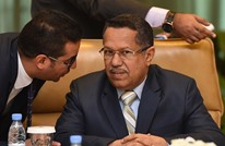 رئيس الوزراء اليمني: غدر الأخ والصديق وراء أزمة انهيار العملة