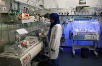 وزارة الصحة: توقف العمل بإحدى مستشفيات غزة لنفاد الوقود