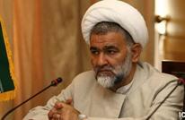 """نائب إيراني: المتظاهرون في إيران تعاطوا """"حبوب الهلوسة"""""""