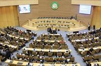 """الاتحاد الأفريقي يدين """"بشدّة"""" محاولة الانقلاب في الغابون"""