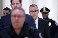 """نائب مدير الـ""""FBI"""" المقال يقرر خوض معركة قضائية ضد ترامب"""