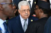 صحيفة: عباس يعين العالول لخلافته في رئاسة حركة فتح