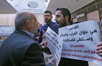 فلسطينيون يطالبون بإغلاق مكتب أمني أمريكي في رام الله (صور)
