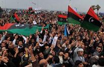 """استياء عارم بعد وصف برلماني ليبي ثورة فبراير بـ""""النكبة"""""""