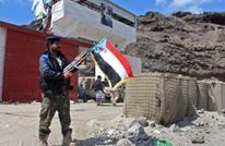 """""""الانتقالي الجنوبي"""" يحتفل في عدن بالانقلاب على الشرعية"""