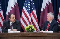 وزيرا الخارجية والدفاع الأمريكيان يطالبان بالتهدئة في الخليج